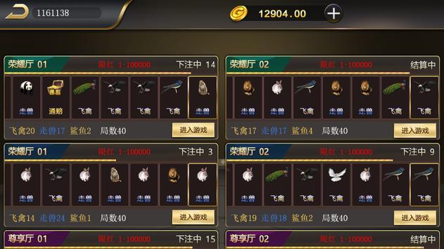 小辰娱乐 screenshot 2