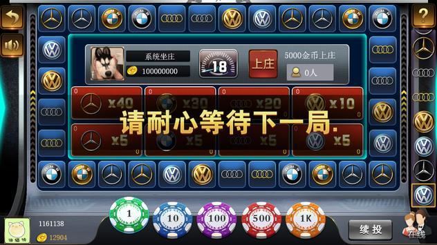 小辰娱乐 screenshot 3