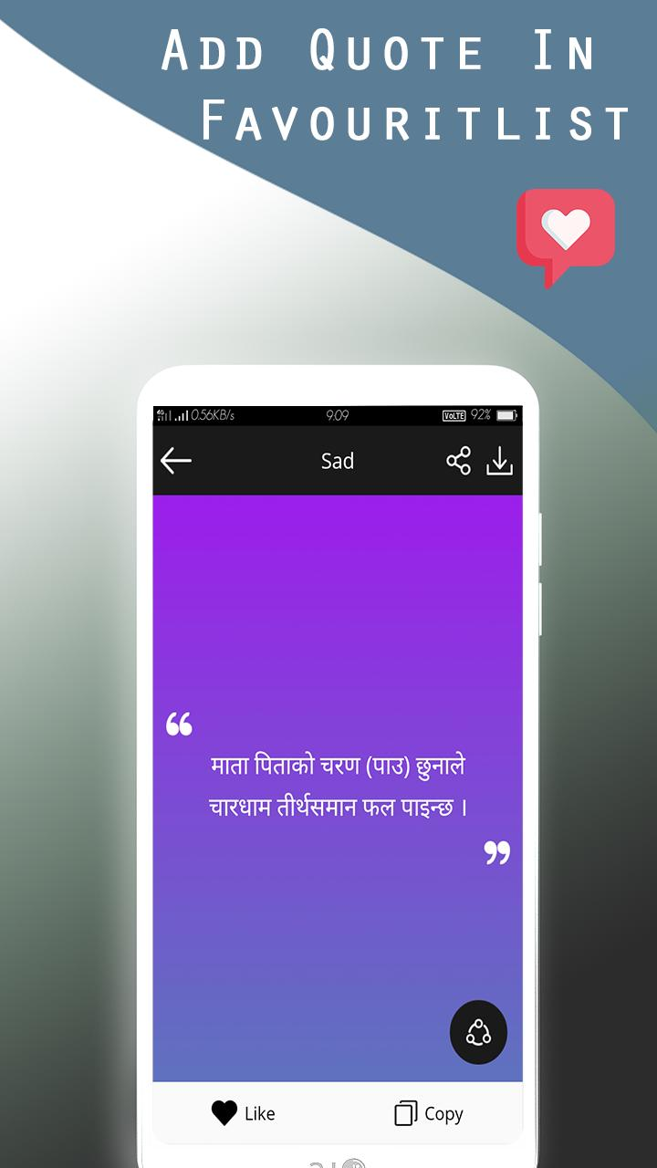 Nepali Quotes , Status & Shayari for Android - APK Download