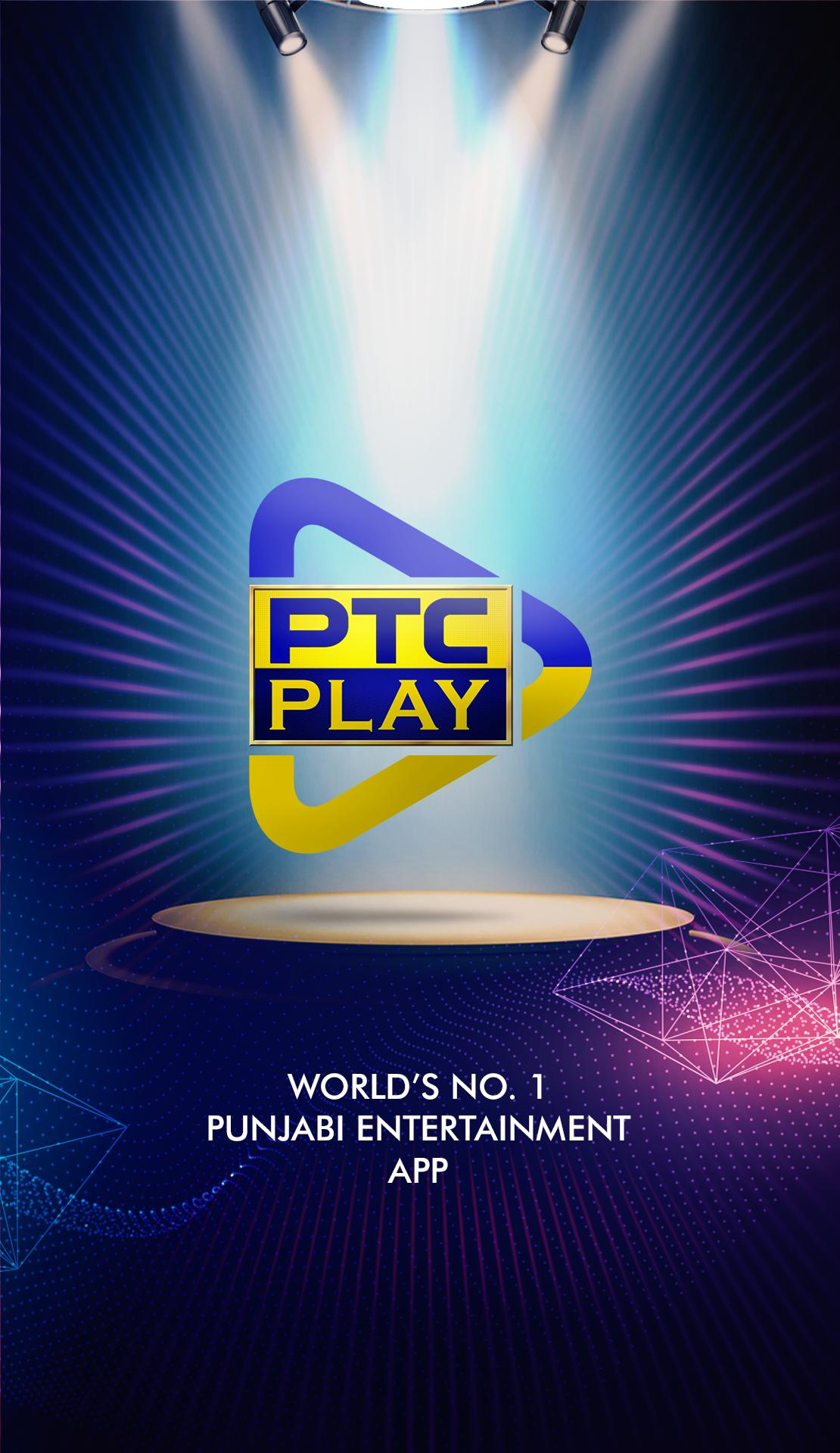 PTC PLAY for Android - APK Download