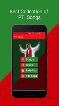 PTI Songs screenshot 1