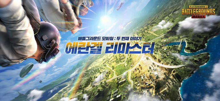 (New Update) PUBG Mobile Korea v1.0.0 APK + OBB (1.95GB) 1