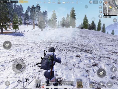배틀그라운드 screenshot 1