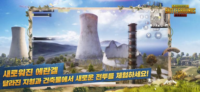 (New Update) PUBG Mobile Korea v1.0.0 APK + OBB (1.95GB) 2