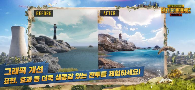 (New Update) PUBG Mobile Korea v1.0.0 APK + OBB (1.95GB) 4