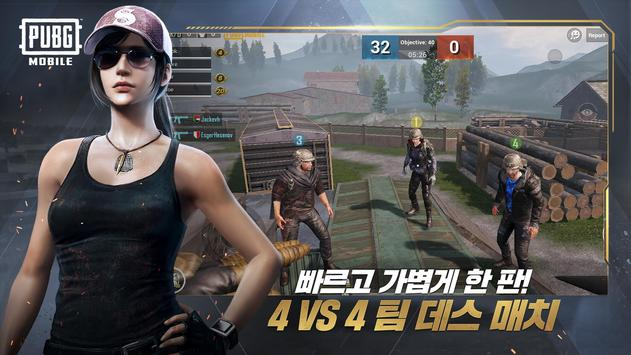 MOBILE Korea Version (KR) APK for Android Download