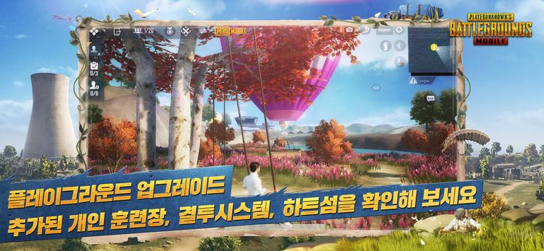(New Update) PUBG Mobile Korea v1.0.0 APK + OBB (1.95GB) 5
