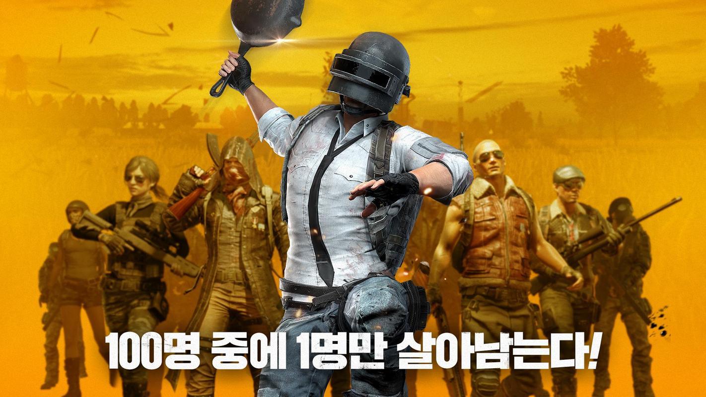 Pubg Mobile Korea - Premium Android
