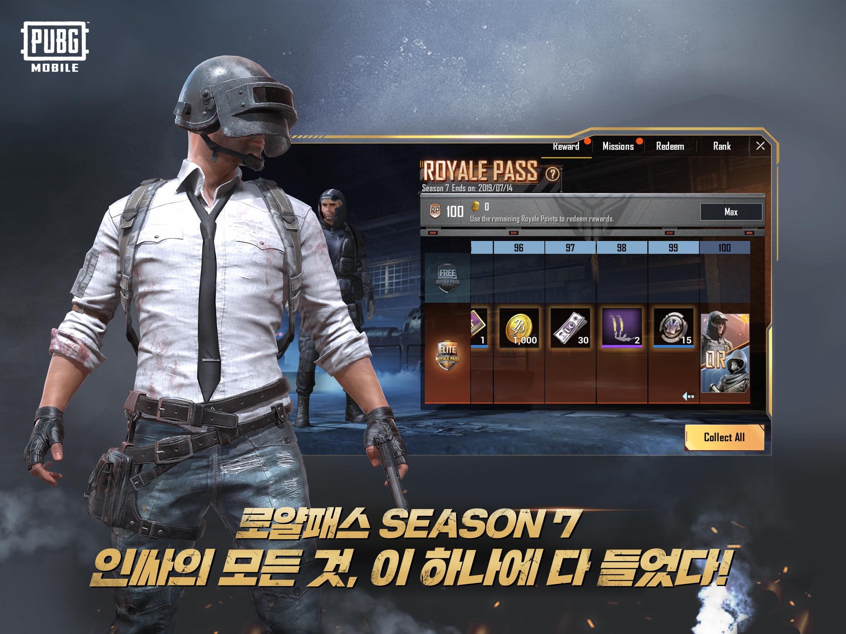 pubg mobile update 0.12 size ios