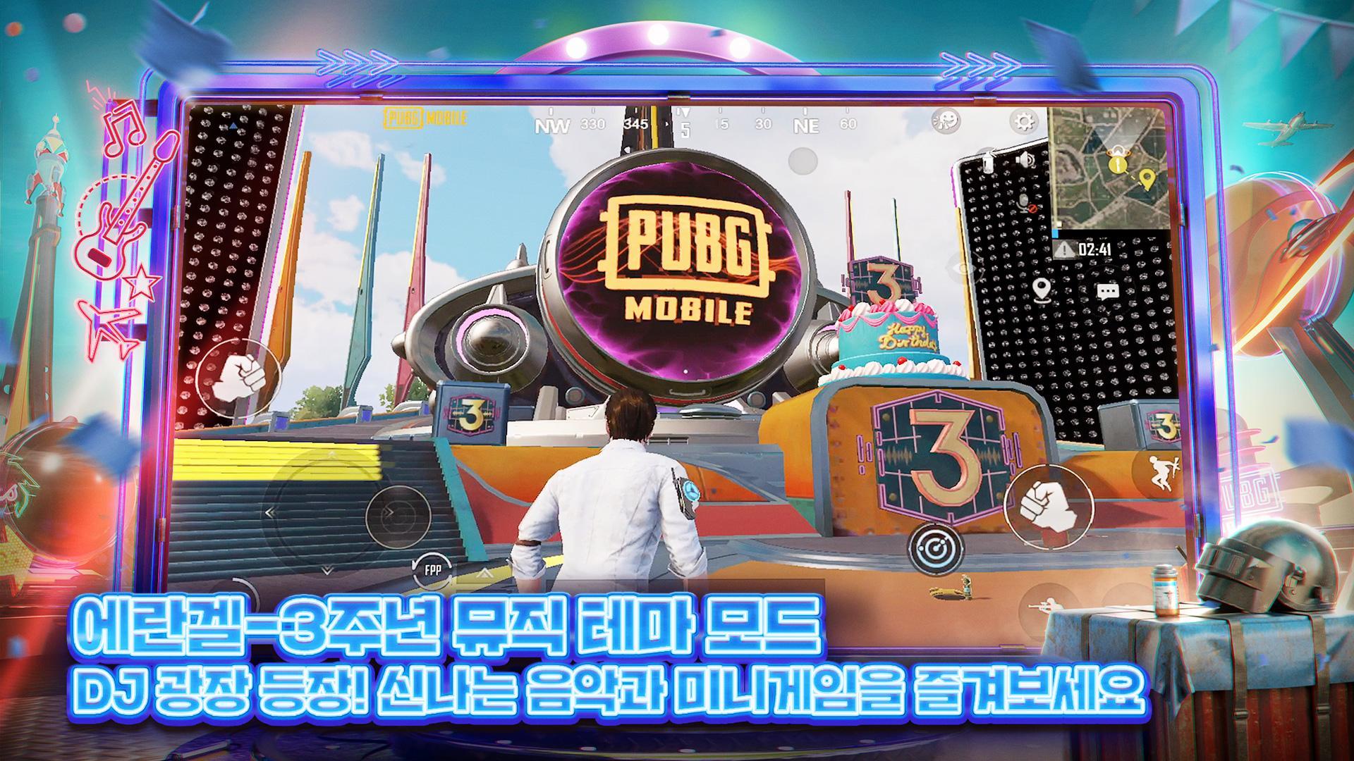 PUBG MOBILE KR poster