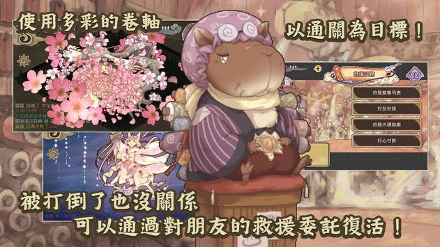 妖精幻想鄉 截图 2