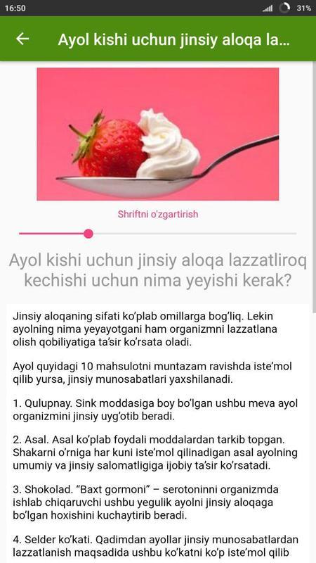 Lazzatlanish sirlari android kitob skachat