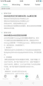 Onion Wallet screenshot 3