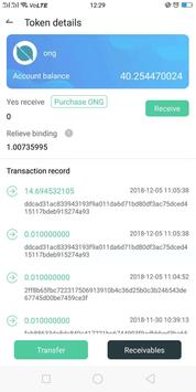 Onion Wallet screenshot 2
