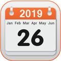 Hindi Calendar 2019 - Lala Ram