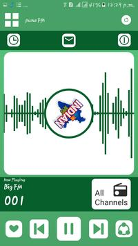 Pune FM screenshot 10