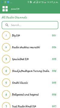 Pune FM screenshot 12