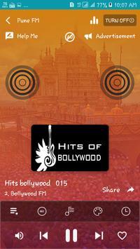 Pune FM screenshot 1
