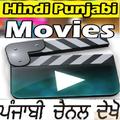 Punjabi Tv And Movies Online