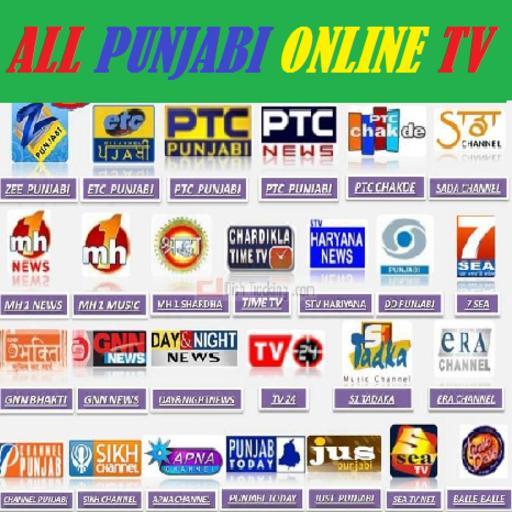 Punjabi Tv Live for Android - APK Download