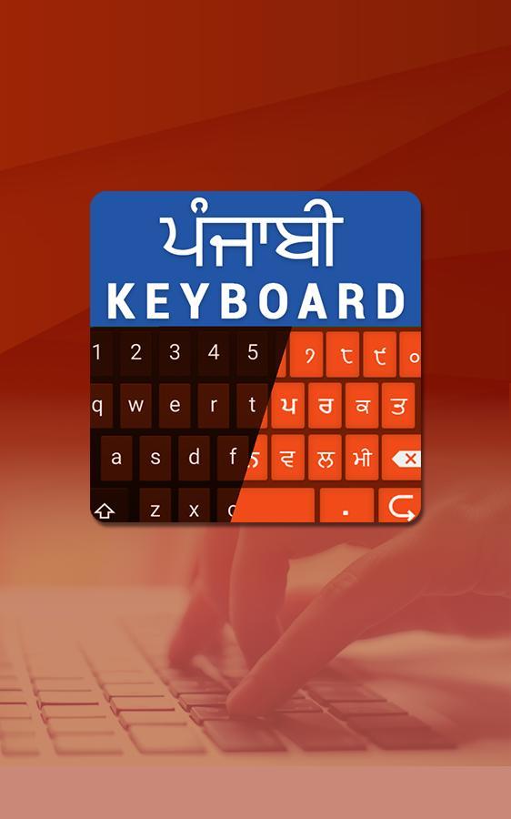 Punjabi Keyboard- English to Punjabi Typing Method for Android - APK