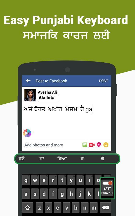 Punjabi Keyboard English to Punjabi Input Method for Android