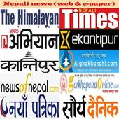 Nepali Newspaper-Web & E-Paper icon