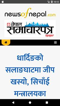 Nepali Newspaper-Web & E-Paper screenshot 10