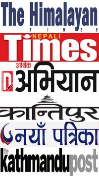Nepali Newspaper-Web & E-Paper screenshot 1