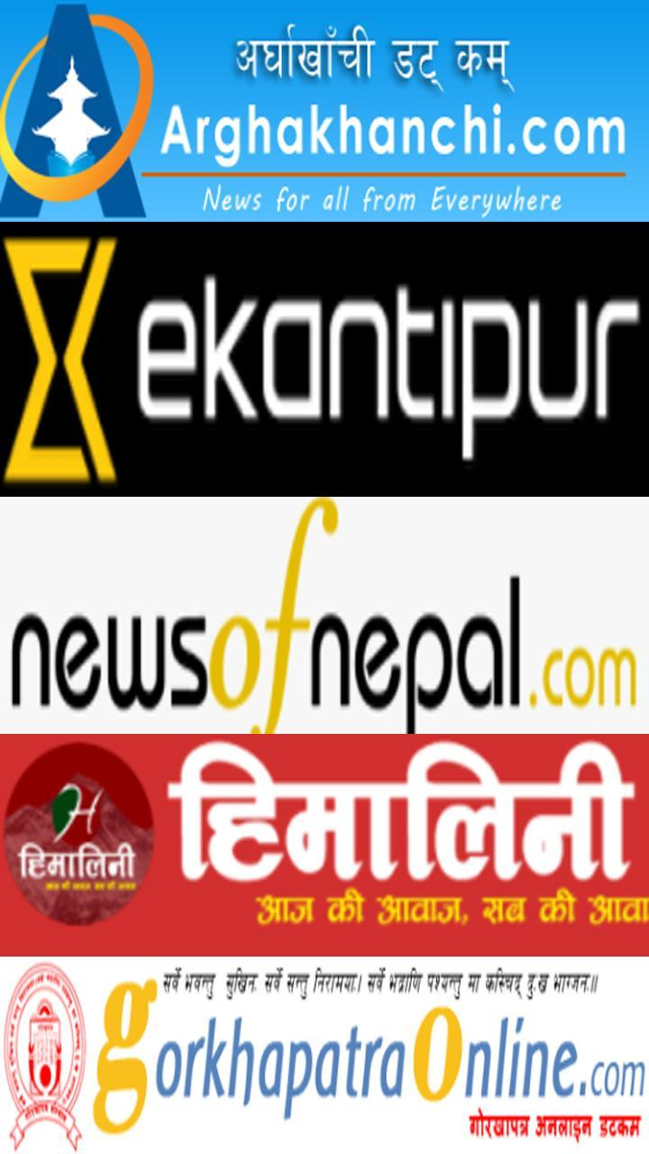 Nepali Newspaper-Web & E-Paper for Android - APK Download