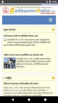 Nepali Newspaper-Web & E-Paper screenshot 9