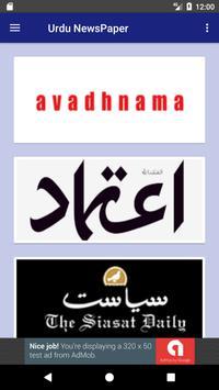 Urdu Newspaper - Web & E-Paper screenshot 8