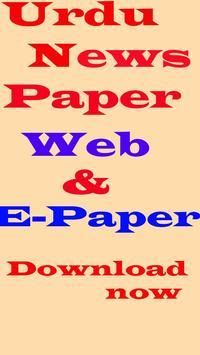 Urdu Newspaper - Web & E-Paper poster