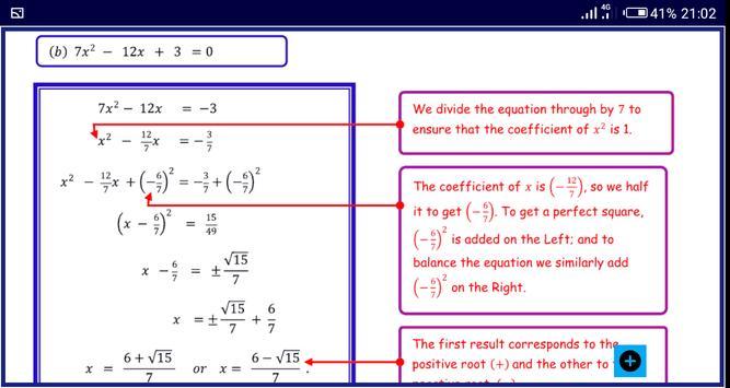 Algebra 1 FREE A-Level Pure Math syot layar 9