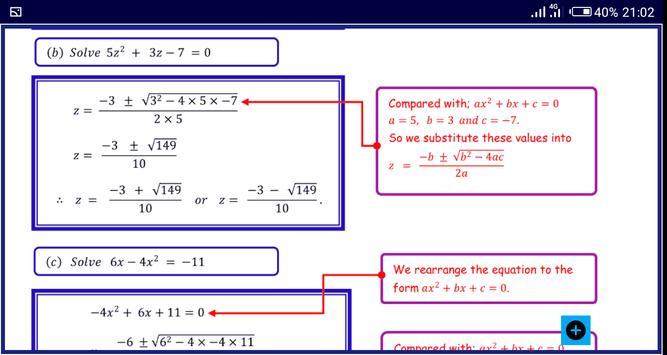 Algebra 1 FREE A-Level Pure Math syot layar 11