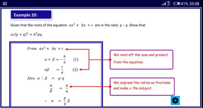 Algebra 1 FREE A-Level Pure Math syot layar 17