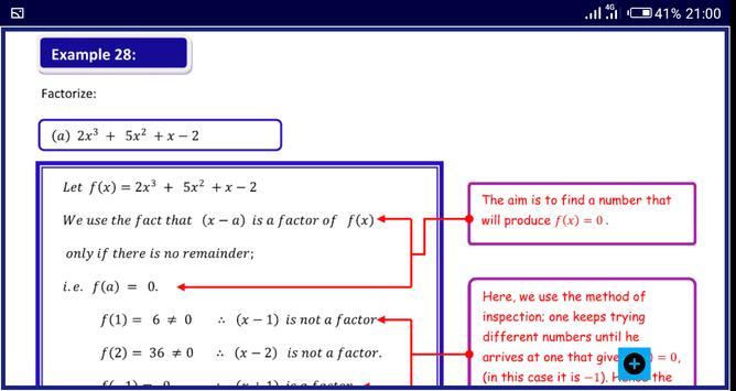 Algebra 1 FREE A-Level Pure Math syot layar 20