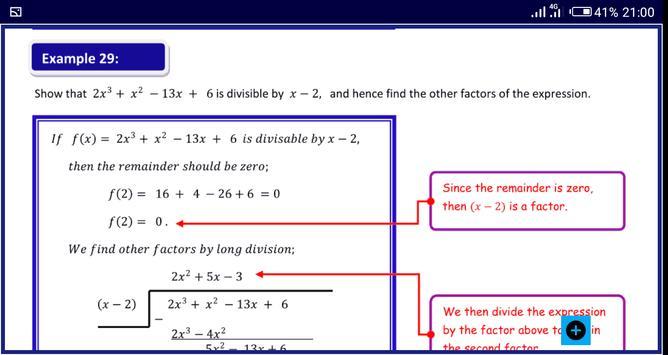 Algebra 1 FREE A-Level Pure Math syot layar 21
