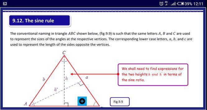 Trigonometry 1 स्क्रीनशॉट 9