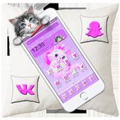 Purple Cute Cat Theme icon