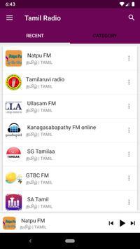 Tamil FM Radio screenshot 1