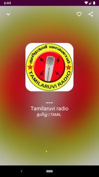 Tamil FM Radio screenshot 3