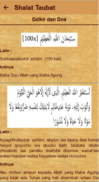 Belajar Sholat Sunnah Lengkap screenshot 7