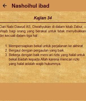 Kajian Nashoihul Ibad Terjemah screenshot 20