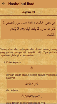 Kajian Nashoihul Ibad Terjemah screenshot 6