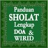 Panduan Sholat + Doa dan Wirid icône