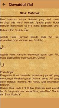Qowaidul I'lal Terjemah screenshot 14