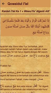 Qowaidul I'lal Terjemah screenshot 11
