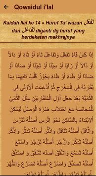 Qowaidul I'lal Terjemah screenshot 4