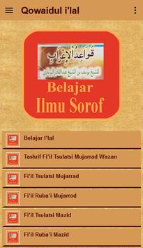 Qowaidul I'lal Terjemah screenshot 9
